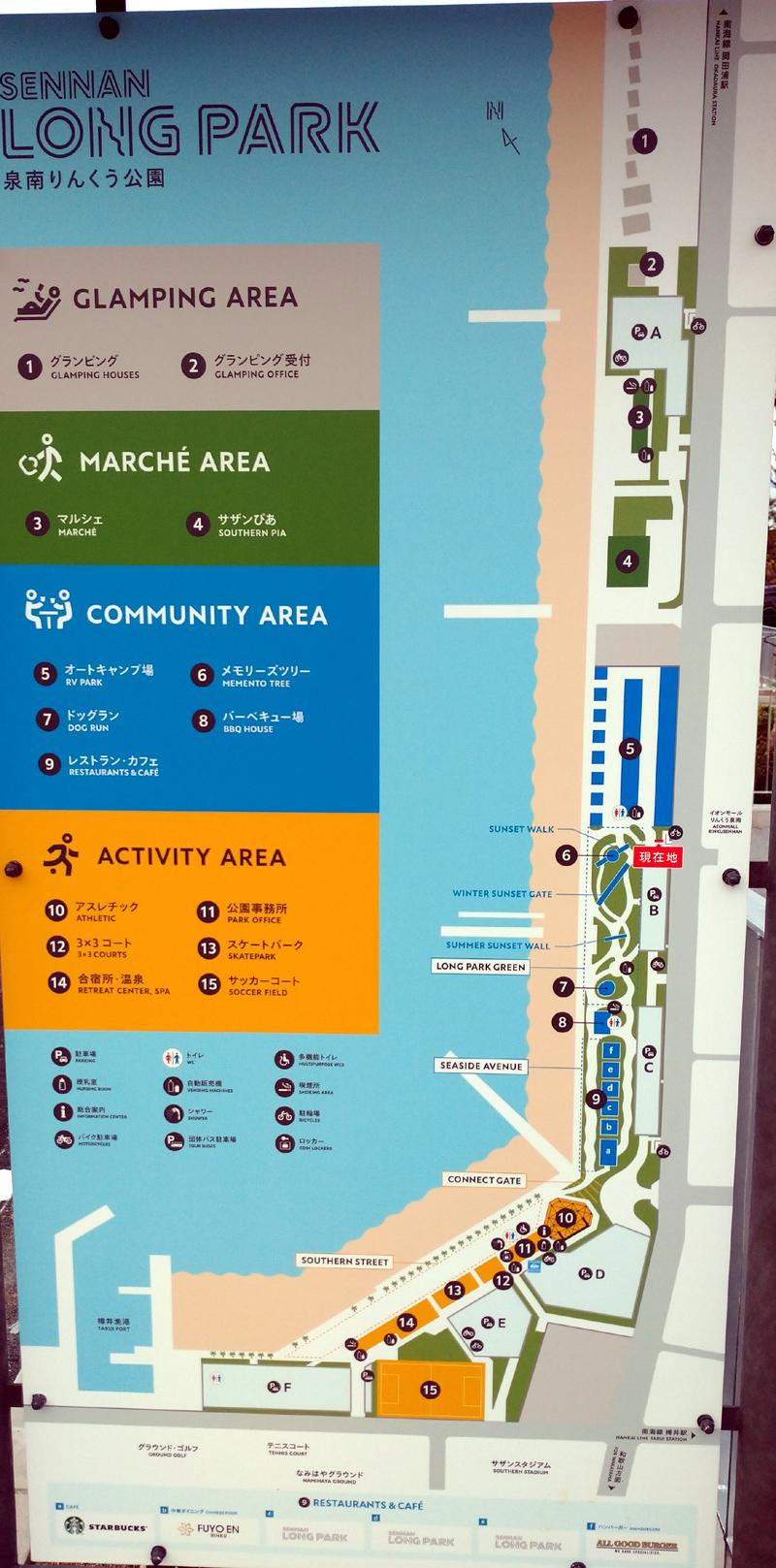 泉南ロングパークの地図