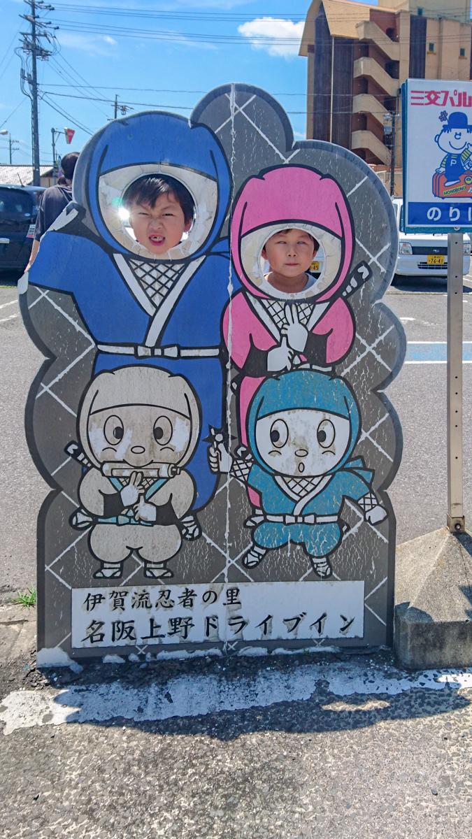 上野ドライブインの顔出しパネル看板