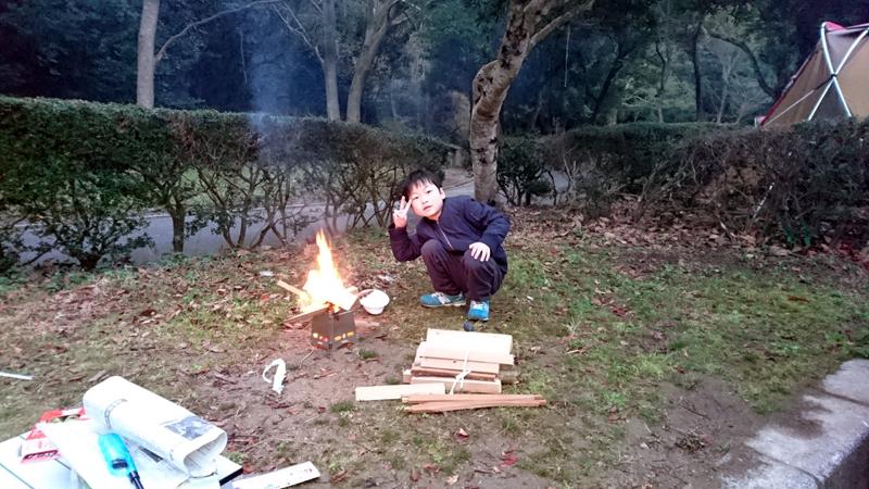 焚き火台が小さい