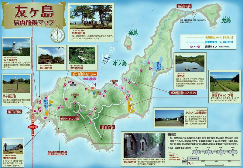 友ヶ島の地図